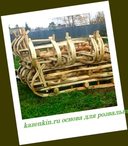 kazenkin-ru-sani-rozvalni-osnova-zima-2016