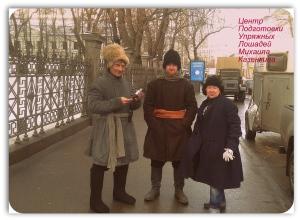 наши лошади в кино kazenkin.ru